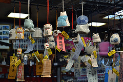 Japanese glass ornament windchimes in-store hanging,Japanese Wind Chimes, feng shui wind chimes.