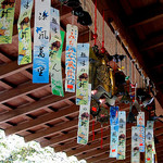 Japanese Wind Chimes, feng shui wind chimes,wind chimes